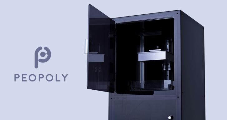 3D列印不再印出馬賽克!採用雷射光源、精細度可縮小至70微米,讓列印成品通通變無碼高清
