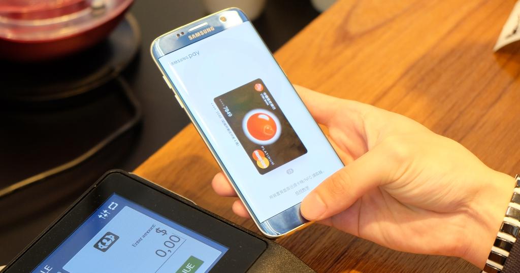Samsung Pay 來了!七間銀行搶先開放體驗中!