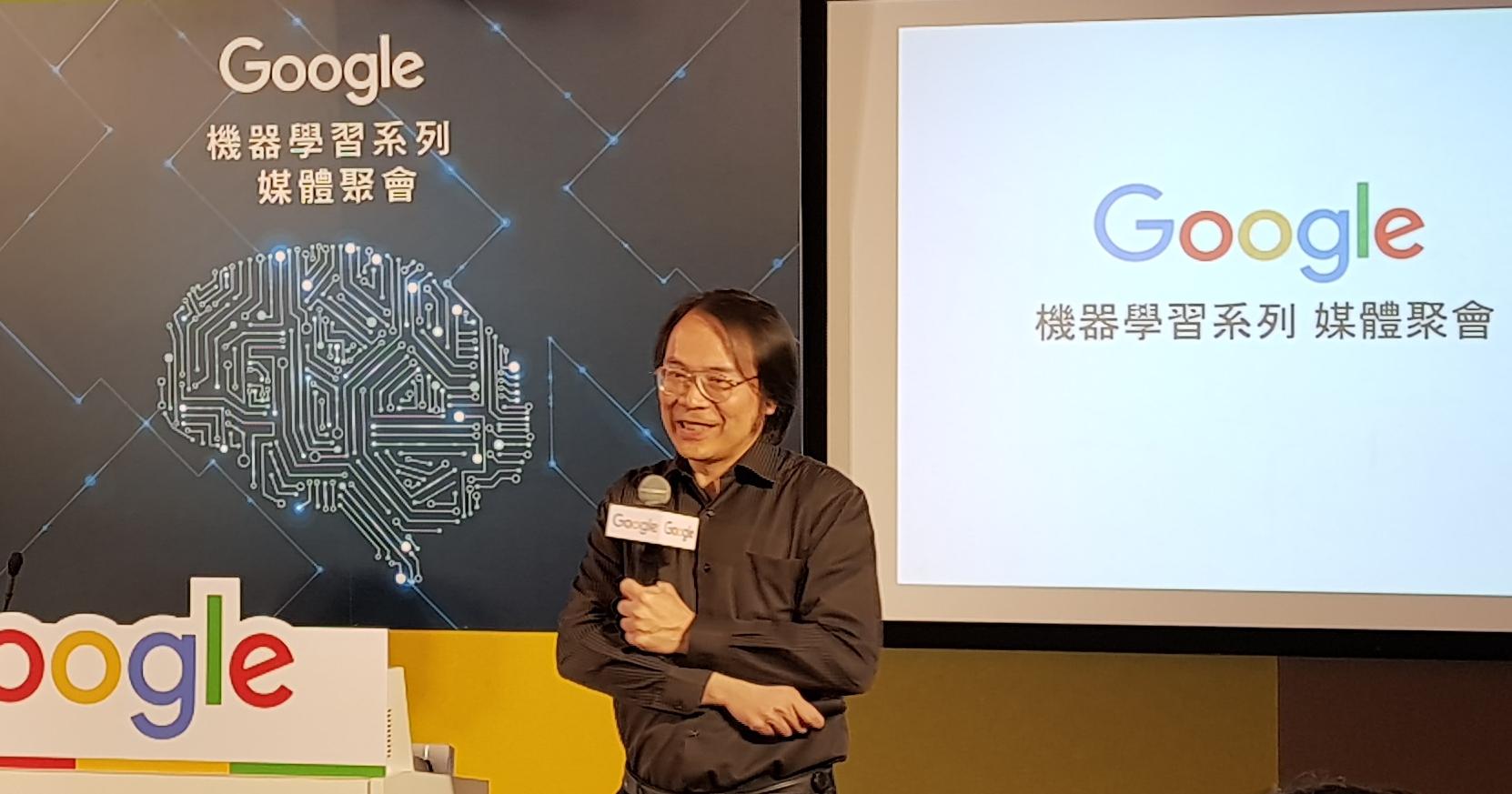 Google 翻譯解密,導入神經機器學習讓翻譯結果更像「人話」