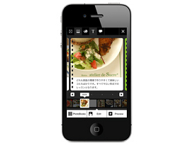 PhotoBook Kit,用 iPhone 直接做電子相簿