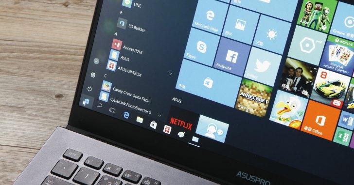 Windows 10 創作者更新發佈這麼久,小畫家3D、自動釋放更多可用空間、遊戲模式...這8大新功能你會用了嗎?