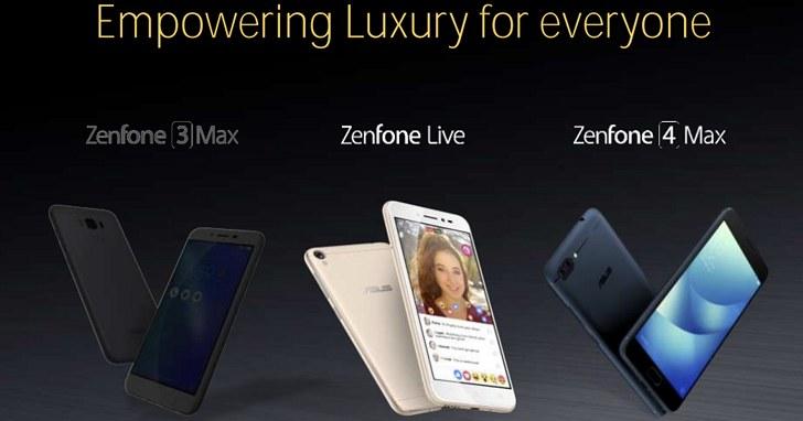 ZenFone 4 Max、ZenFone 4 與 ZenFone 4s 確定,最快 Computex 2017 亮相