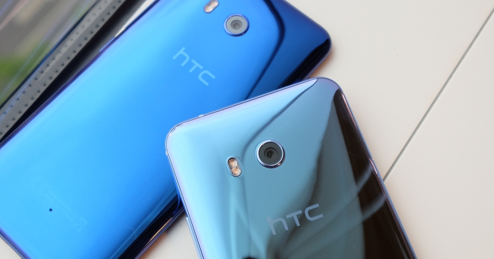 HTC U11 發表!搭載一手按壓 Edge Sense、Google Assiant / Amazon Alexa 雙語音助理