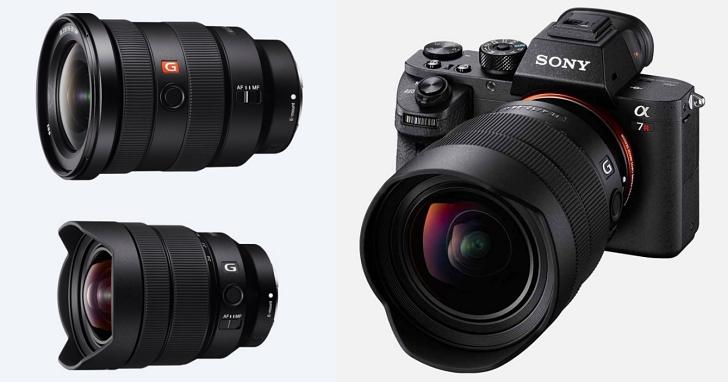 Sony 發表大三元最後一塊拼圖:16-35mm F2.8 GM 以及 12-24mm F4 G 超廣角變焦鏡