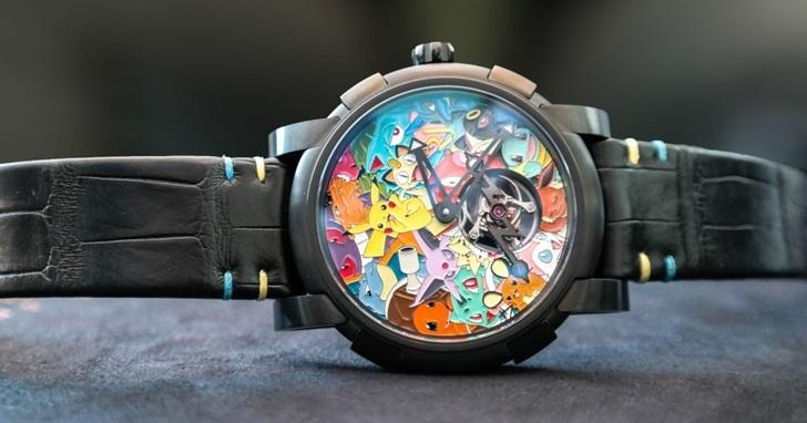 瑞士手錶商和寶可夢推出聯名版手錶,價錢貴到夠買一間公寓了