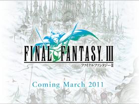 Final Fantasy 3 for iPhone 將支援中文 3月上架