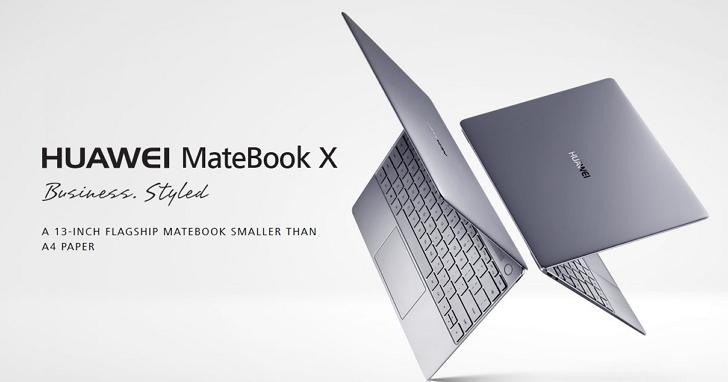 華為推出輕薄筆電 Matebook X,想和 Macbook 一較高下?
