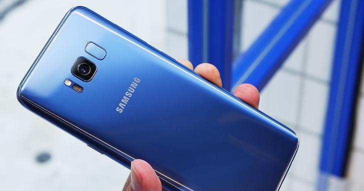 Samsung Galaxy S8/S8+ 冰湖藍登場,今日(5/26)正式開賣