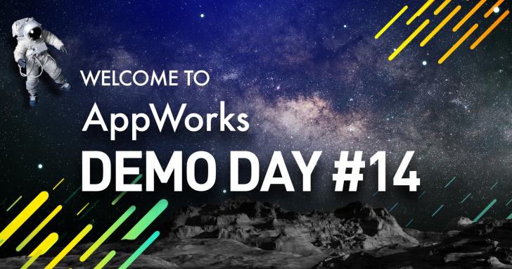 用地圖找到髮型設計師、免NFC用手機聲波直接支付,這些是 AppWorks Demo Day #14 的新創團隊創意