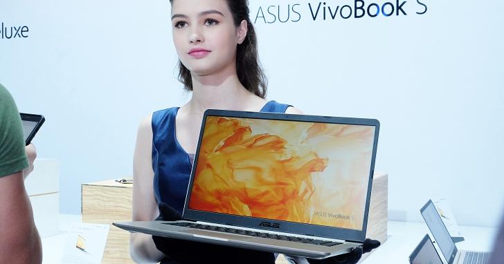華碩發表新款 VivoBook S、Pro 系列筆電,售價 35,900 元起
