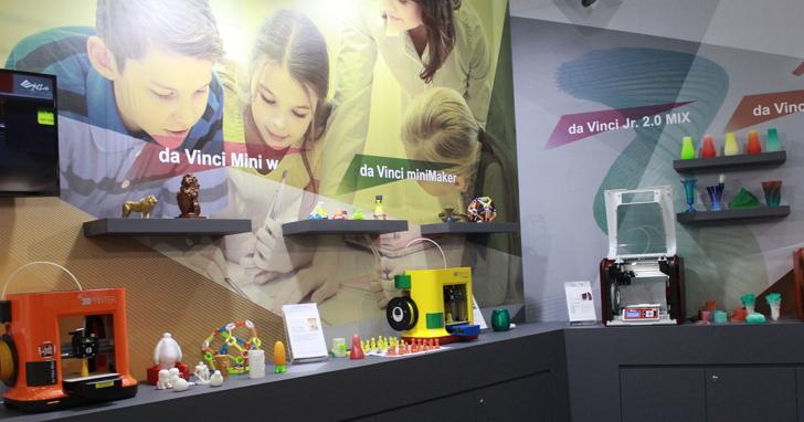 Computex 2017 三緯國際3D列印跨足商用領域,全面支援Windows 10 創作者更新