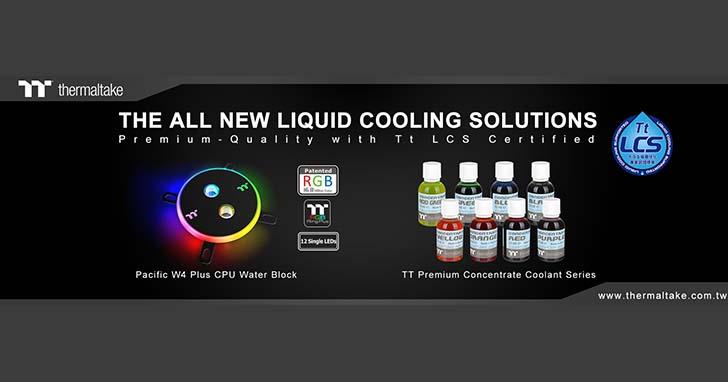 曜越發布全新Pacific RL360 Plus RGB水冷排、Pacific W4 Plus CPU水冷頭、TT Premium Concentrate水冷濃縮液系列,TT RGB Family於2017 COMPUTEX台北國際電腦展絢麗登場