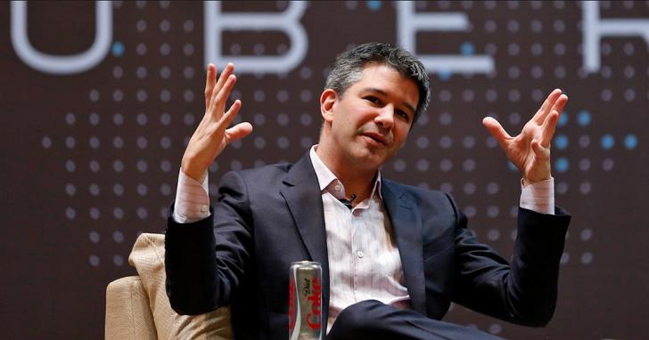 Uber第一季虧損7.08億美元,財務總監離職