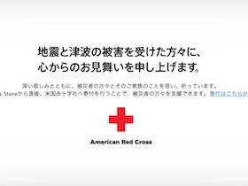 Apple 將延遲日本 iPad 2 上市時間