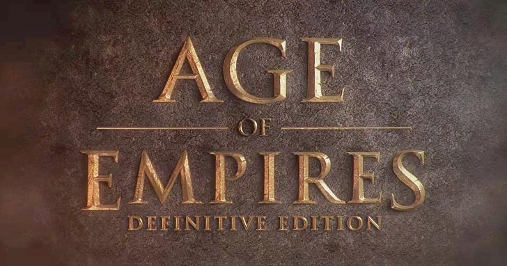 20 年的時代眼淚!微軟宣布將推出「世紀帝國」4K 重製版