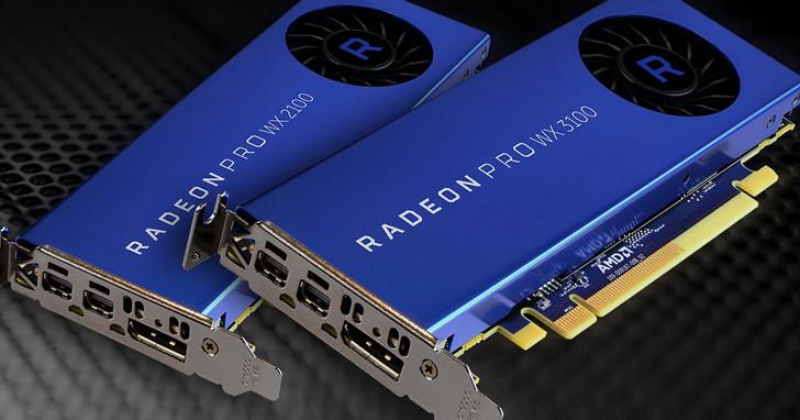 14nm FinFET 製程,AMD Radeon Pro WX3100 與 Radeon Pro WX2100 登場