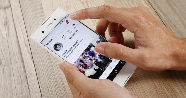 【社群隱私防護設定術】Instagram 篇- 9招 Instagram 隱私安全設定