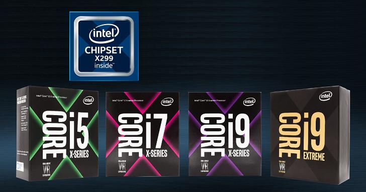 Intel Basin Falls 旗艦平台即將登場,Core X 家族處理器兵分三路
