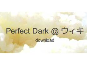 Perfect Dark、LimeWire:日系動漫、英文歌搜捕手