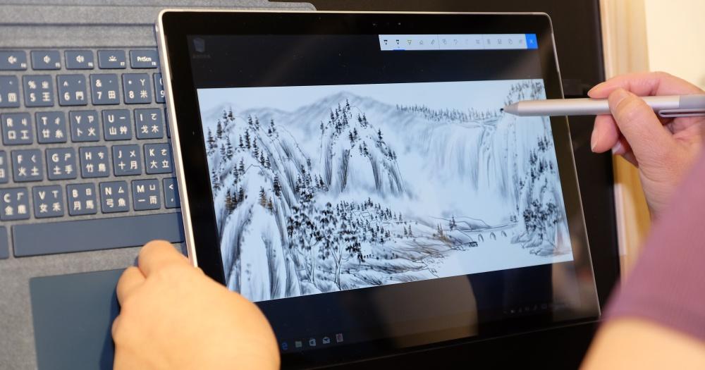 微軟新 Surface Pro 今日正式上市,建議售價 25,888 元起