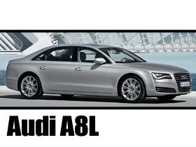 上山下海,就是要享受:Audi A8L
