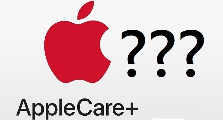 別等了、台灣蘋果直營店將暫不提供 AppleCare+,原因在保險法