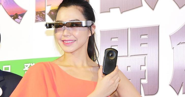 第三代雙眼穿透式智慧眼鏡 Epson Moverio BT-300 在台上市,主打 AR 擴增實境還可拿來操縱空拍機