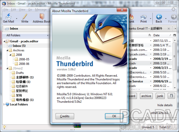 Thunderbird 3.0 Beta 2 改版重點試用