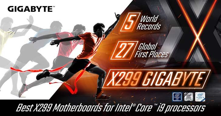 技嘉X299平台主機板 超頻制霸
