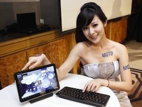 Motorola Xoom 影片介紹