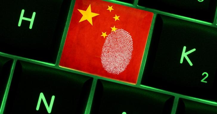 翻牆過來的中國網友辛苦了!中國政府傳擬網路長城禁令加強版,全面封鎖VPN
