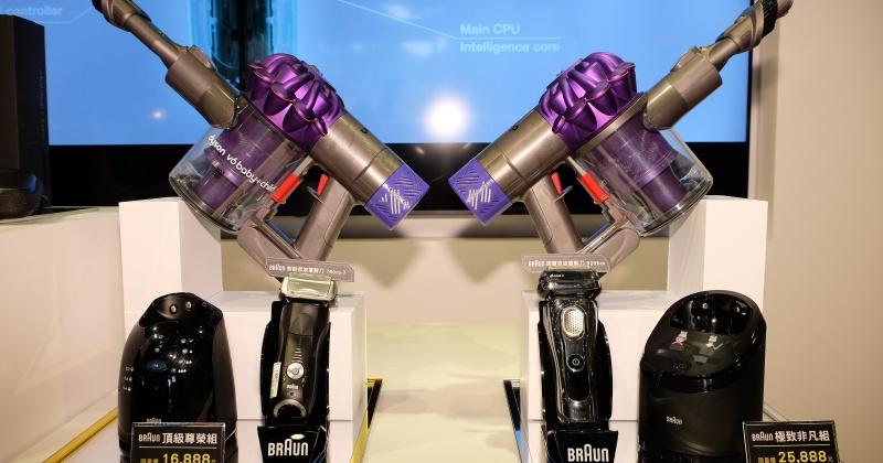 百靈聯手 Dyson,推出刮鬍刀+吸塵器限量禮盒組