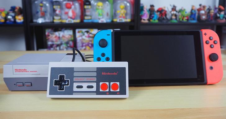 開發者爆料,任天堂 Switch 其實已經內建了「紅白機模擬器」