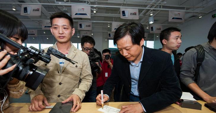 小米到底是一間什麼樣的公司?雷軍:小米是一家手機公司,也是一家電商公司