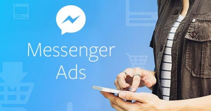 以後你用Facebook Messenger跟朋友聊天時,跳出廣告請不要驚訝