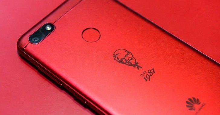 不賣炸雞賣手機!肯德基與華為合作推出限量款智慧型手機