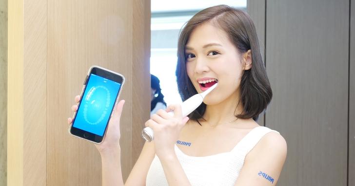 搭配 App 刷牙更潔淨,PHILIPS Sonicare 電動牙刷智慧上市