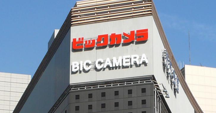 日本最大3C賣場 Bic Camera 宣佈,現在你可以用比特幣付款買買買了