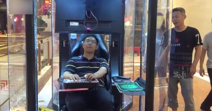 老公愛玩電玩不是罪!上海這家購物中心推出「老婆逛街、老公打電動」的老公休息艙