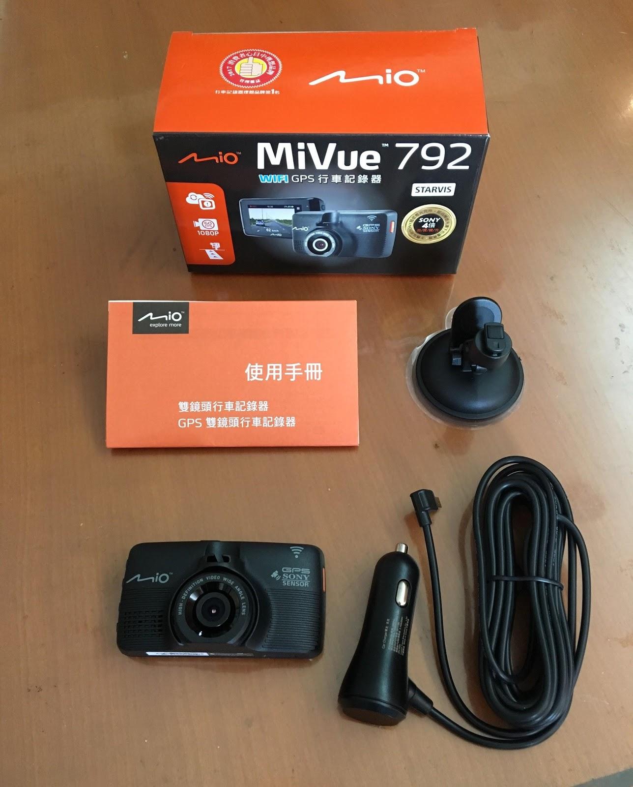 Mio MiVue 792試用心得-低光源效果驚人