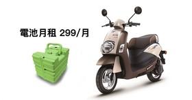 效法 Gogoro?中華 e-Moving 也推 299 元電池月租方案