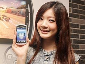 相揪玩電動!Sony Ericsson XPERIA PLAY 價格殺得漂亮