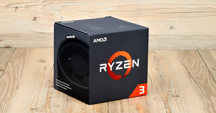 4 核心配置迎戰對手,AMD Ryzen 3 1300X、1200 處理器實測