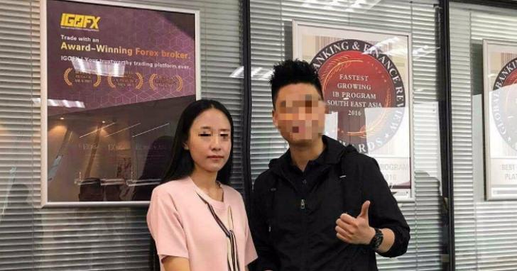 不到三十歲的神秘女子,主導中國IGOFX詐騙案:300億人民幣資金去向成謎