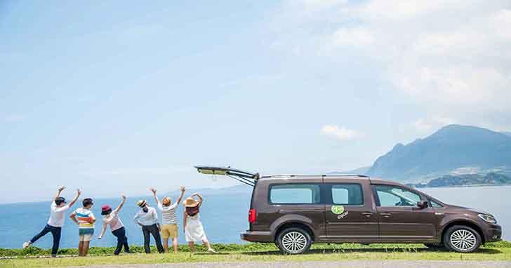 全球最大共享汽車Zipcar 2017國際車展限定優惠開跑 攜手Volkswagen提供多元車款用車選擇