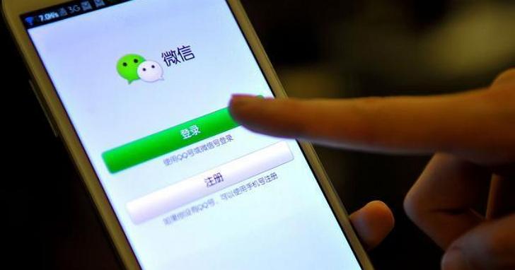 「翻群機器人」中國版,只要人民幣10元就能轟炸微信群