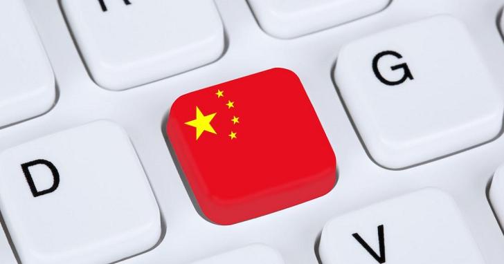 稱「內容違法」,蘋果中國App Store無預警下架VPN工具
