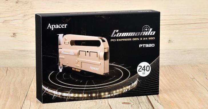 槍械造型傳達性能印象,Apacer PT920 Commando 固態硬碟實測