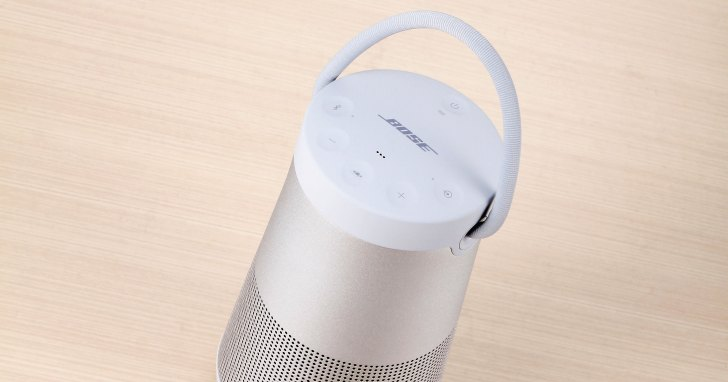 Bose SoundLink Revolve+-拎著就走的360度藍牙防水喇叭