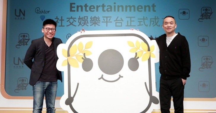 17直播母公司獲新台幣12億融資,將聯手KKBOX集團打造原創內容